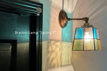 <img class='new_mark_img1' src='https://img.shop-pro.jp/img/new/icons8.gif' style='border:none;display:inline;margin:0px;padding:0px;width:auto;' />ブラケットランプ Colors spring S  カラーズ  スプリングS