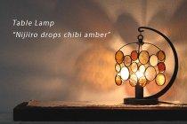 テーブルランプ Chibi amber チビ アンバー