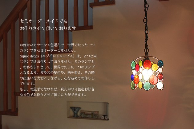 ⭐️ Nijiiro drops ニジイロドロップス【画像3】