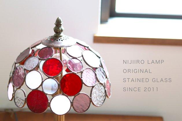 テーブルランプ Nijiiro Bowl berry ニジイロボウル ベリー【画像12】