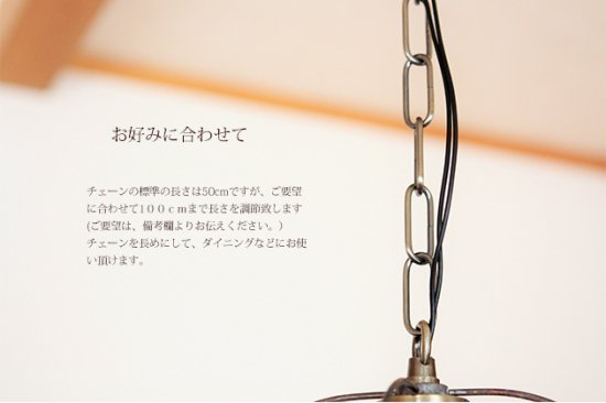 Nijiiro drops ニジイロドロップス【画像11】