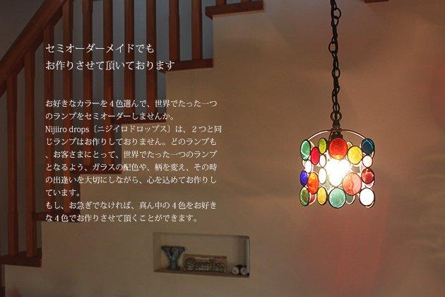 Nijiiro drops ニジイロドロップス【画像3】
