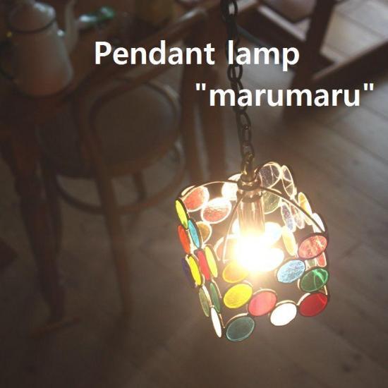 marumaru マルマル【画像2】