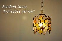 Honeybee yellow  みつばち イエロー