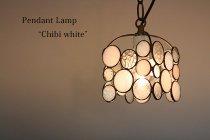 Chibi white チビ ホワイト