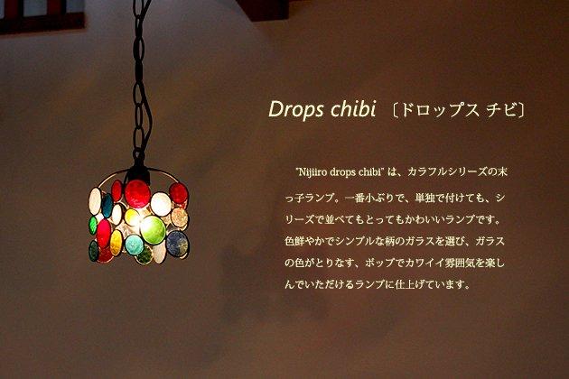 Drops chibi  ドロップスチビ【画像2】
