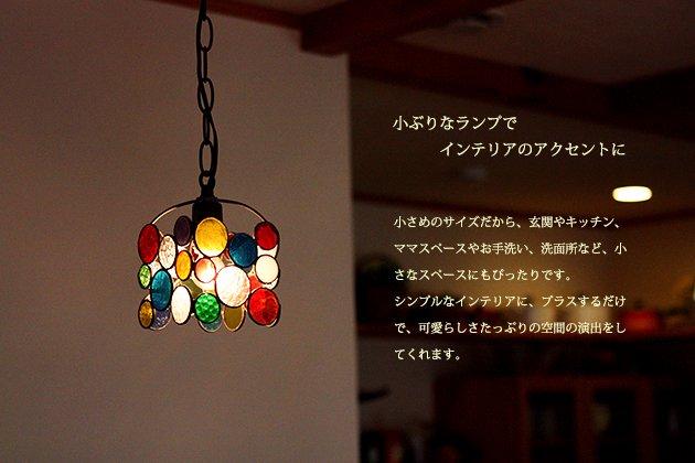 Drops chibi  ドロップスチビ【画像4】