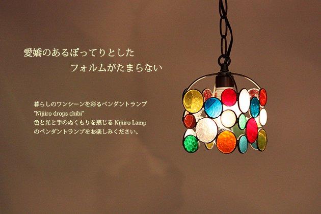 Drops chibi  ドロップスチビ【画像5】