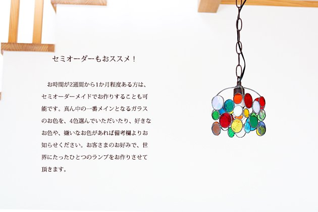 Drops chibi  ドロップスチビ【画像9】
