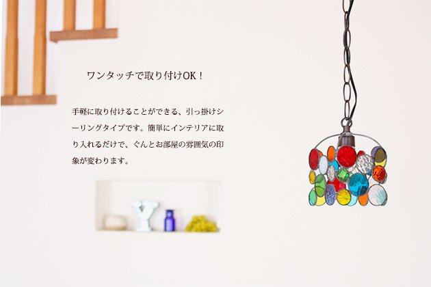Drops chibi  ドロップスチビ【画像10】