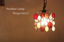 Drops berryberry ドロップスベリーベリー