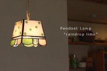 raindrop lime レインドロップ ライム