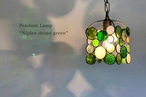 Drops green ドロップス グリーン