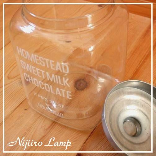 暮らしの雑貨 キッチン 保存容器 ガラスジャー white【画像3】