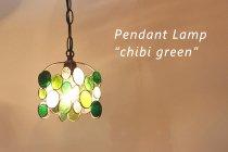 Chibi green チビ グリーン