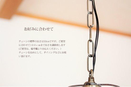 raindrop M kakiiro レインドロップ M 柿色【画像5】