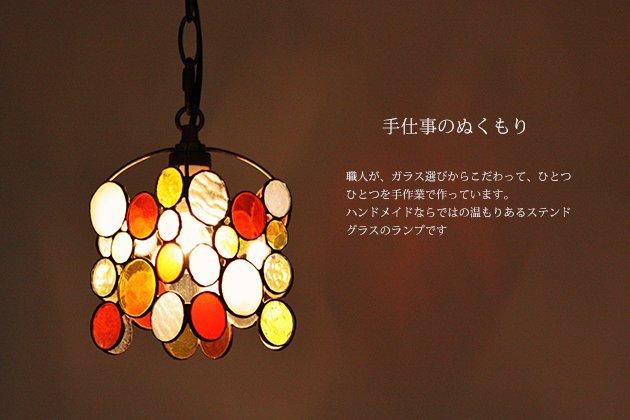 Drops citrus ドロップス シトラス【画像2】