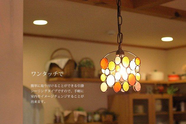 Drops citrus ドロップス シトラス【画像3】