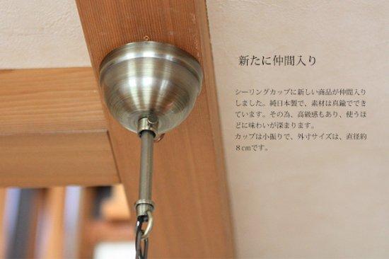 Komorebi big umber 木漏れ日 ビッグ アンバー【画像6】