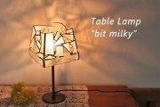 テーブルランプ bit milky ビット ミルキー