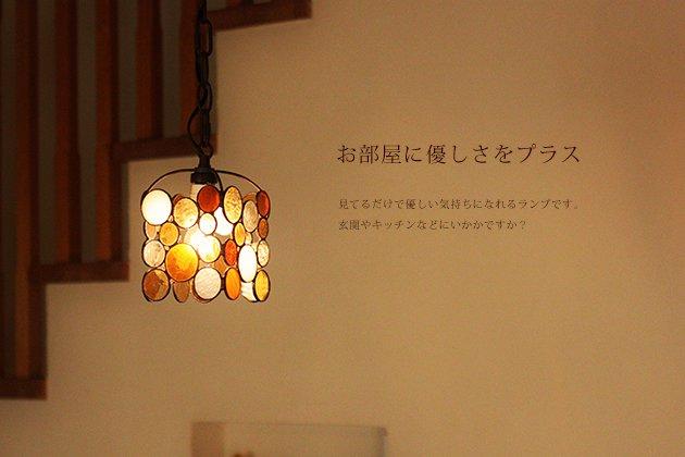 Drops amber ドロップス アンバー【画像2】
