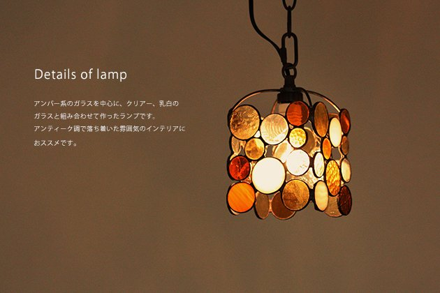 Drops amber ドロップス アンバー【画像5】