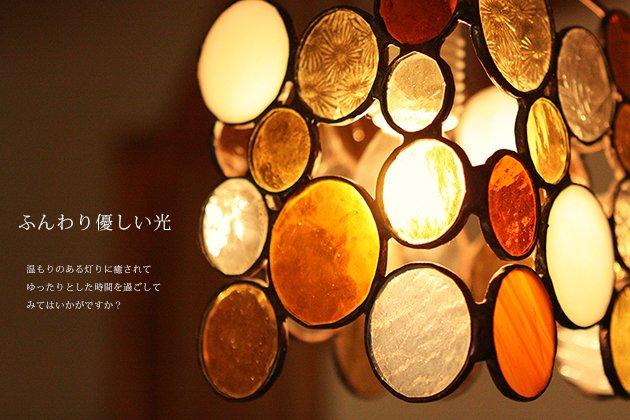 Drops amber ドロップス アンバー【画像8】