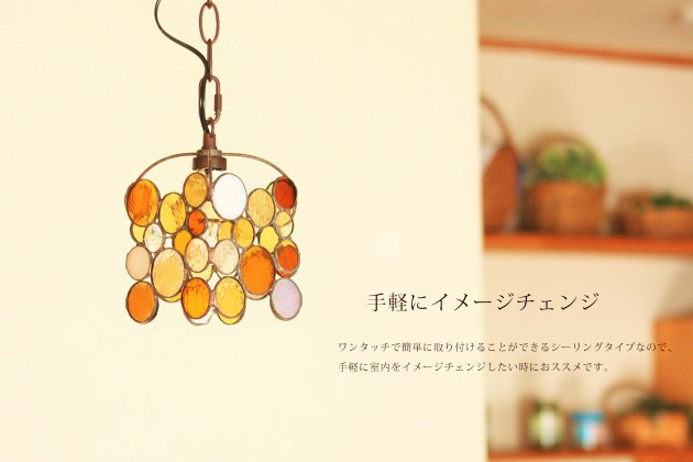 Drops amber ドロップス アンバー【画像10】