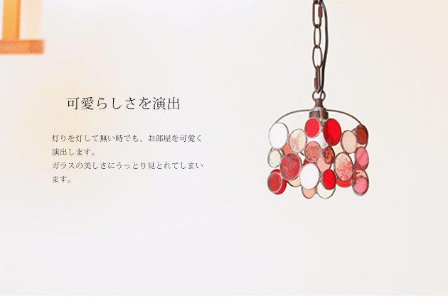 Chibi berry チビ ベリー【画像9】