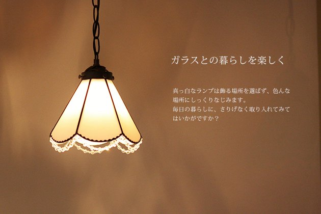 Suzuran すずらん【画像2】