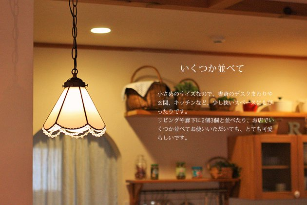 Suzuran すずらん【画像3】