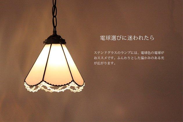 Suzuran すずらん【画像8】