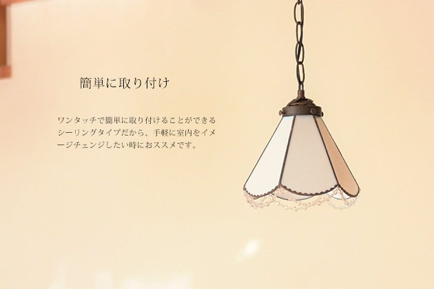 Suzuran すずらん【画像9】