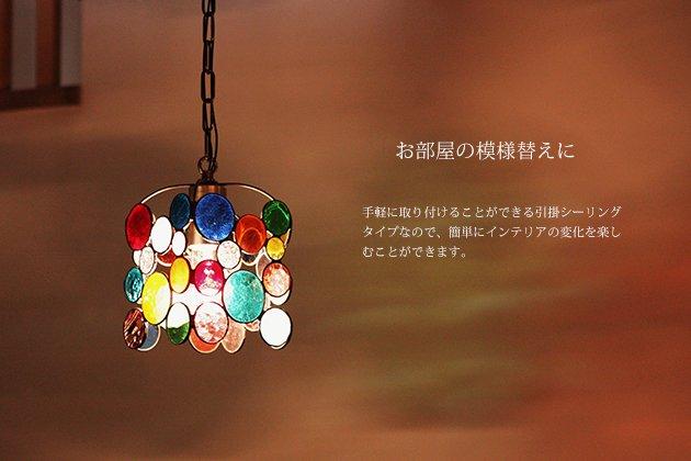 Drops premium ドロップス プレミアム【画像3】
