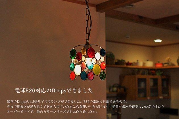 Drops premium ドロップス プレミアム【画像5】