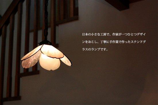 Sakura さくら【画像4】