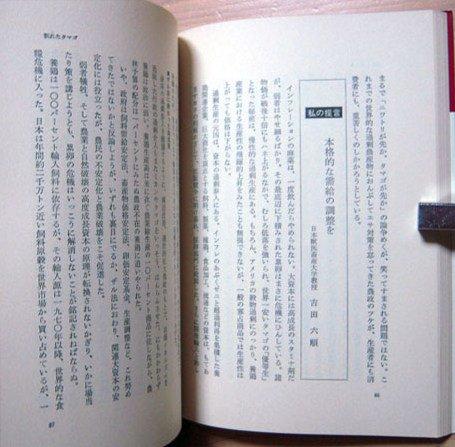 商品写真No.4