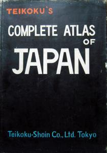 『TEIKOKU'S COMPLETE ATLAS OF JAPAN/コンプリート・アトラス・オブ・ジャパン』 英語版日本地図