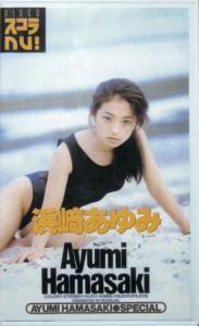 VHSビデオ 『浜崎あゆみ/Ayumi Hamasaki Special [スコラ nu!]』