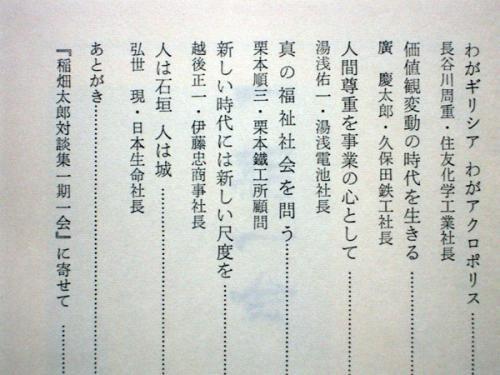 商品写真No.3