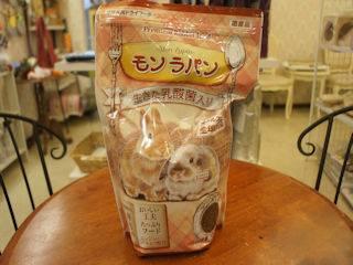 【ニチドウ】 モンラパン 850g