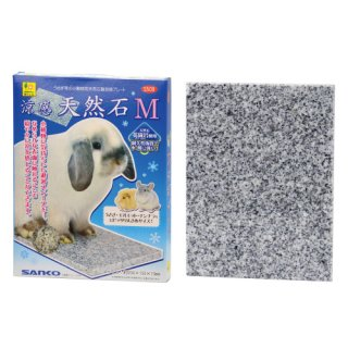 【三晃商会】涼感 天然石M