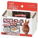 【GEX】 うさぎのフードBOX