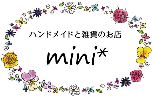 ハンドメイドと雑貨のお店mini*