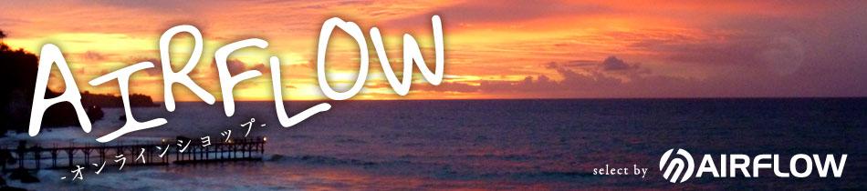 AIRFLOW -online shop-