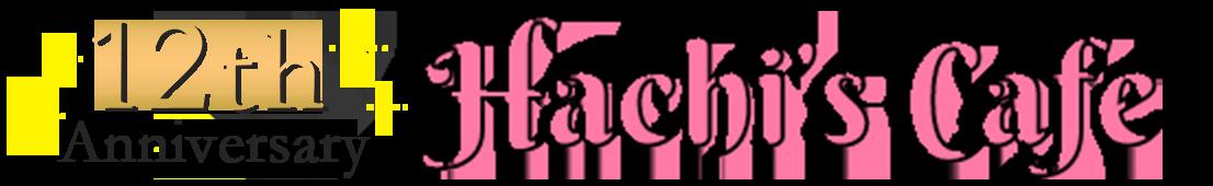 ハチズカフェ本店 可愛い輸入文房具&雑貨/ファンシー&レトロ/ペーパードールメイト専門店