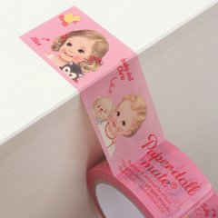 【Box tape】ペーパードールメイトbox tape01