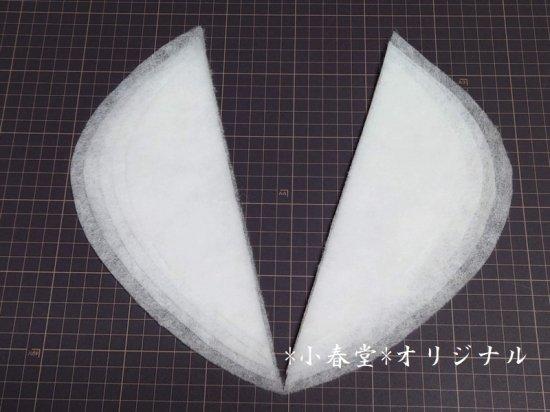 麻わたシート(ラミー100%)●20cm×160cm【送料無料】