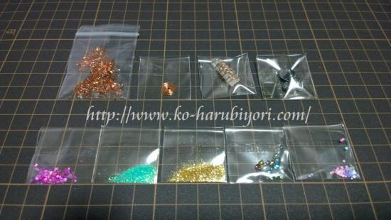 オルゴナイト(オルゴンエネルギー発生装置)手作りキット