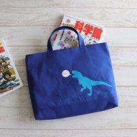 レッスンバッグ【M】 恐竜くん | ネイビー
